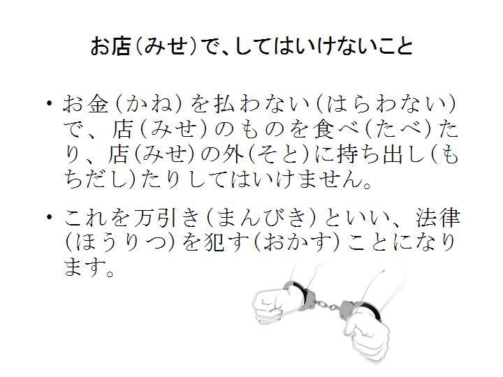 生活情報_買い物6