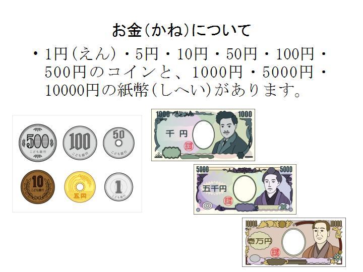 生活情報_買い物3