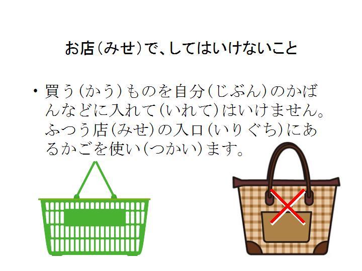 生活情報_買い物5