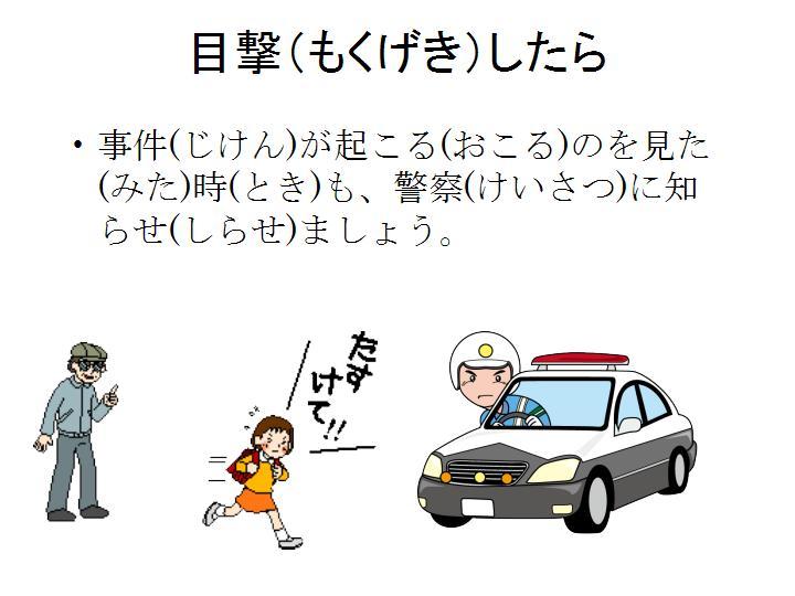 生活_警察3