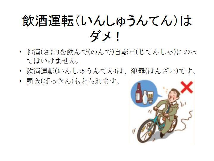 生活_交通4