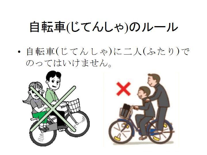 生活_交通3