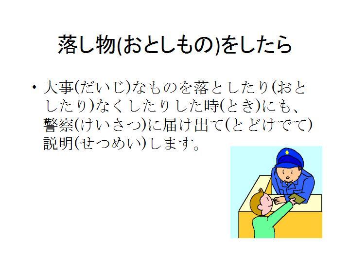 生活_警察4