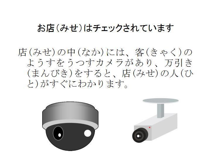 生活情報_買い物7