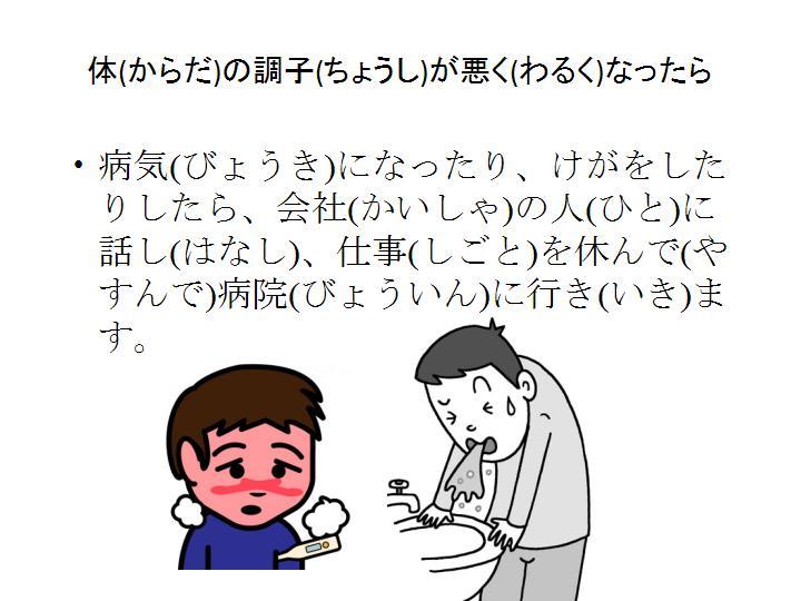 生活情報_病院2